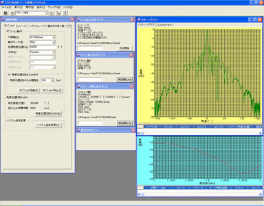 TY2100AM 数据收集软件